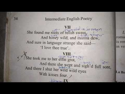 Explanation of the poem 'La Belle Dame sans Merci' in hindi and English. For class 12 u. P. Board