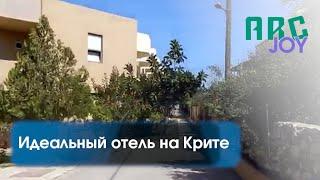 Architect PhD. Yassou Kriti Hotel in Crete, Greece