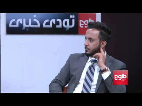 TAWDE KHABARE: Islamic American Summit in Riyadh Discussed