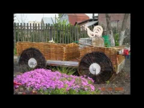 Поделки своими руками для дома и сада, поделки из мусора