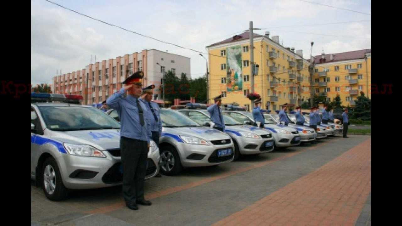 полицейский из главка ford