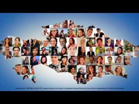 Казахтелеком 2012 (Корпоративный Фильм)_Kazakh Telecom (Corporate Film)