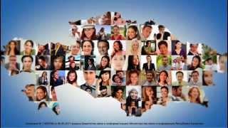 видео: Казахтелеком 2012 (Корпоративный Фильм)_Kazakh Telecom (Corporate Film)