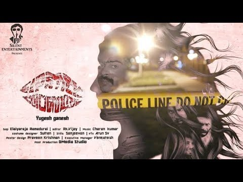 Lipstick - லிப்ஸ்டிக் | ShortFilm Review | Prabu Talkies | Yugesh Ganesh