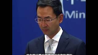 中方被指限制美人员赴华签证 耿爽: 望美方摒弃冷战和零和思维