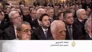 سلام يعلن تمسك لبنان بالإجماع العربي