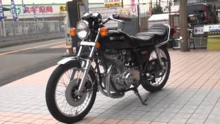 湘南爆走族 江口洋介 GS400 Suzuki フルレストア スズキ・GS400.