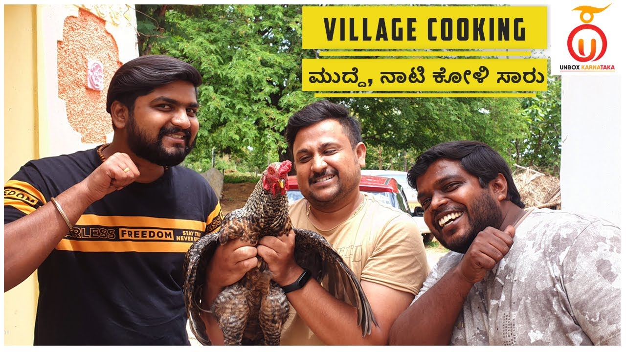 Village Cooking Kannada | ಮುದ್ದೆ, ನಾಟಿ ಕೋಳಿ ಸಾರು | Unbox Karnataka | Kannada Food Review