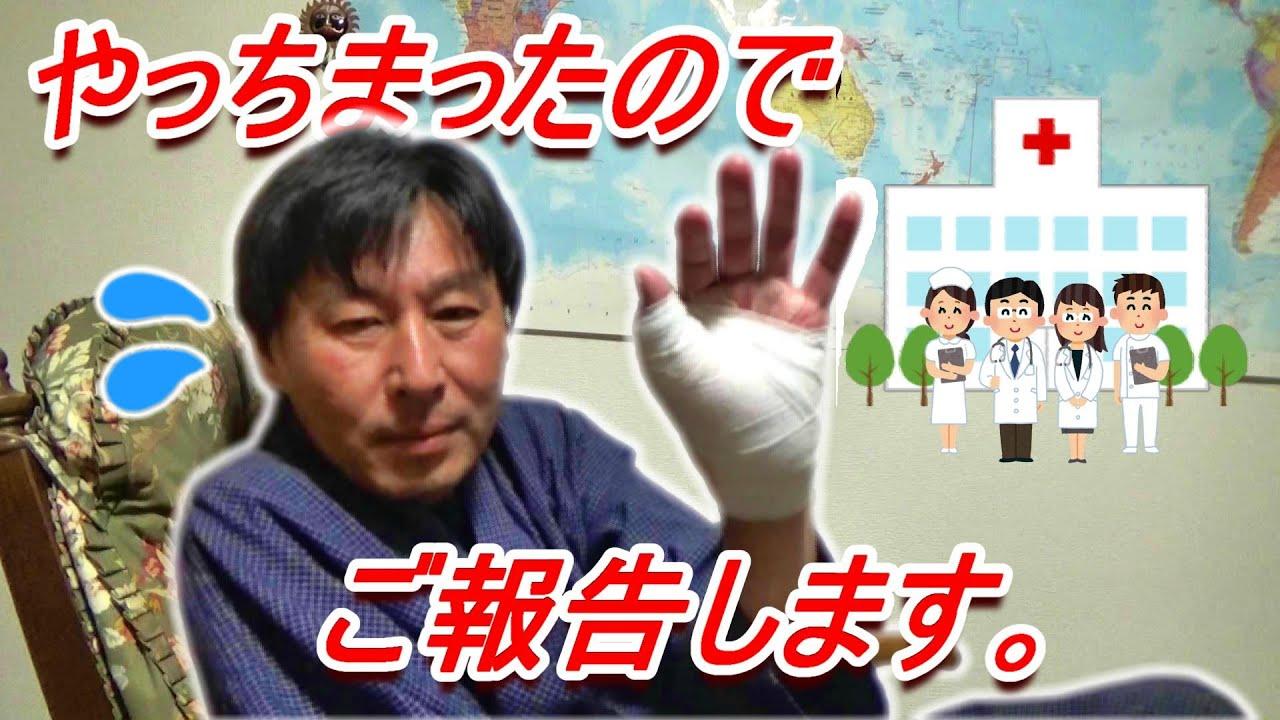 【謝罪】まったく記憶にございませんm(__)m