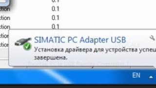 simatic STEP 7 - подключение через SIMATIC PC adapter USB