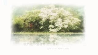 Lyrics ▶ | Davichi(다비치) - 忘記你這件事(그대를 잊는다는건) | 中字 | 月之戀人 - 步步驚心:麗 OST Part 5.