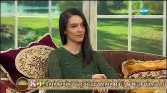 """""""На кафе"""" с Луиза и Ивет Григорови"""