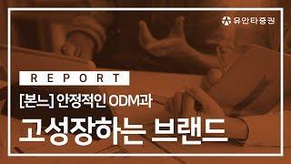 본느 - 강동근 연구원
