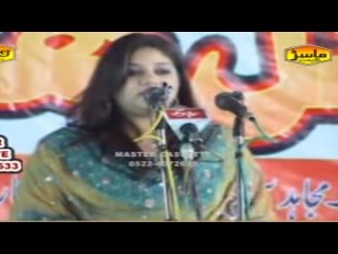Isha Naaz | Best Mehfil E Mushaira In Urdu...