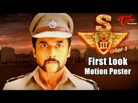 Singam 3 First Look Motion Poster | Suriya, Anushka Shetty, Shruti Haasan | #Singam3