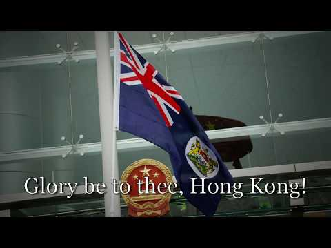 """Glory to Hong Kong"" - Anthem of The Hong Kong Protests [OFFICIAL ENGLISH VERSION]"