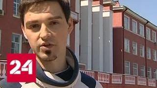 Смотреть видео В Нижнем Новгороде задержан предполагаемый убийца журналиста ГТРК Дениса Суворова - Россия 24 онлайн