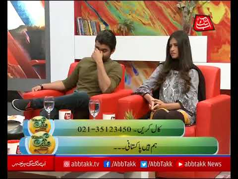 #AbbTakk - News Cafe Morning Show - Episode 31 - 30 November
