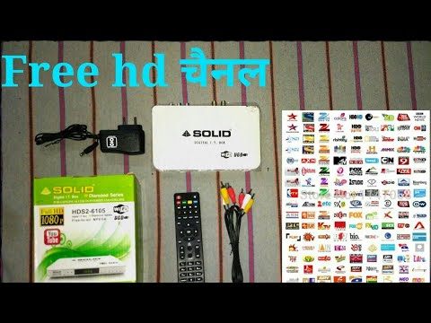 फ्री मै Full Hd Channal ऐसे देखे【Wifi + Youtube】Solid Mpeg-4 Set Top Box Review #Everything