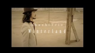 大橋トリオ - Winterland