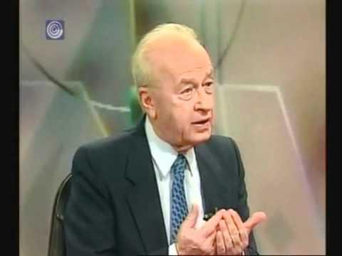 יצחק רבין מדבר על האלימות 3 ימים לפני הרצחו