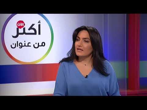 اكثر من عنوان | التأزم بين البيشمركة والقوات العراقية..هل داعش سيكون المستفيد الأكبر؟  - نشر قبل 11 ساعة