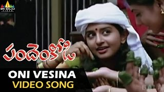 Pandem Kodi Video Songs | Oni Vesina Deepavali Video Song | Vishal, Meera Jasmine | Sri Balaji Video