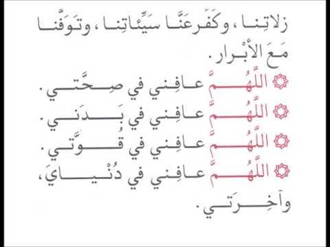 تحميل ويندوز 8 عربي اصلي مجانا