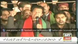 Headlines Tuesday  videos arynew news 2   Dec   2014