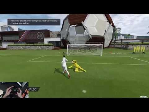 Как легко забить гол при выходе 1 на 1 в FIFA 15 (БАГ)