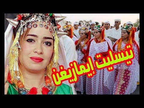 Ahidous 2018 dj brahim tahiduste a tilrmine bahha olavie said bounadem tamghra