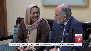 LEMAR NEWS 26 March 2019 / ۱۳۹۸ د لمر خبرونه د وري ۰۶ نیته