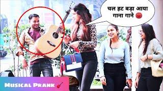 Randomly Singing Old (Retro) Songs To Cute Girls Prank with Twist | Siddharth Shankar
