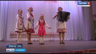 «Вместе с мамой»: в Йошкар-Оле состоялся республиканский конкурс детского творчества