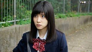 恋人に振られ落ち込んでいた女子高生・由紀(谷口めぐ)は、橋の上から...