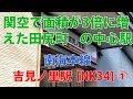 【駅訪問】南海本線 吉見ノ里駅前と駅構内 (1/2)   [NK34]