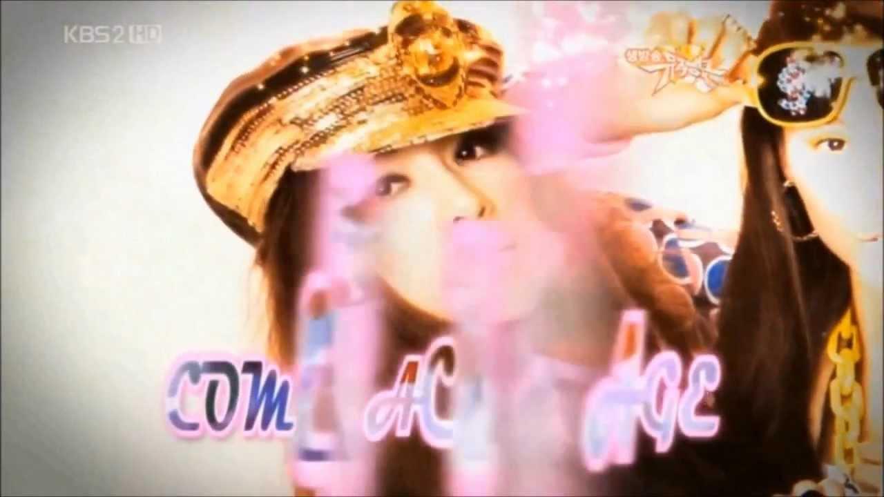 After School (애프터스쿨) - Evolution (School Year 2009-2011) Teaser 2 + Perf List