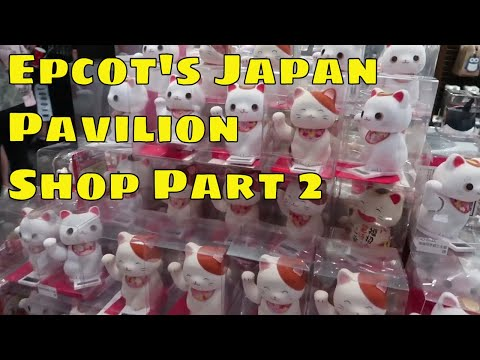 Epcot's Japan Pavilion Shop Part 2 - Shopping with Jenna - Walt Disney World 2019
