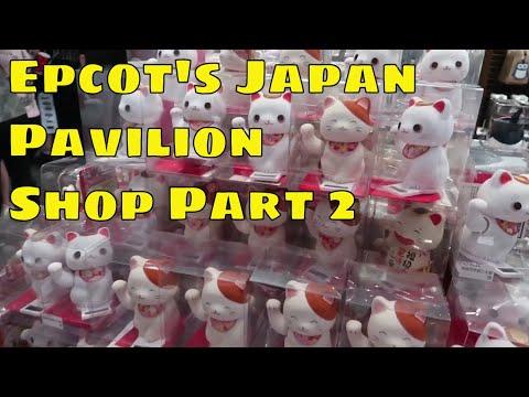 Epcot's Japan Pavilion Shop Part 2 - Shopping with Jenna - Walt Disney World 2019