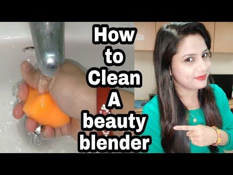 How to Clean A Beauty Blender.घर पर ब्यूटी blender कैसे साफ करे। Lifediscovery