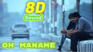 Oh Maname   Ullam Ketkumae   8D Audio Songs HD Quality   Use Headphones
