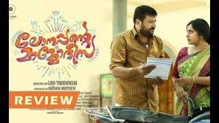 Lonappante mammodisa malayalam full movie review jayaram lichi
