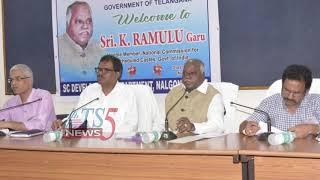 SC,ST Commission సభ్యులు రాములు సమావేశం   24-08-2019.