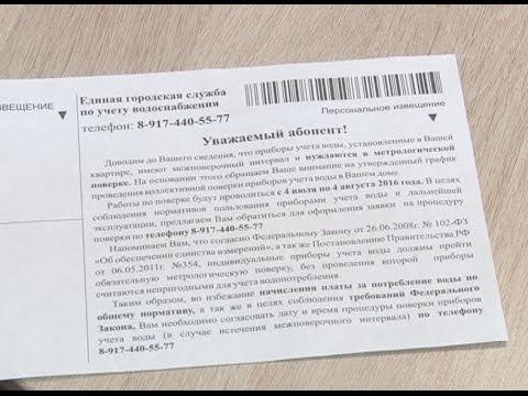 1к квартира в центре_Смоленск_Пр-т Гагарина