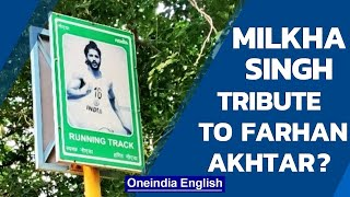 Farhan Akhtar's picture used in Milkha Singh poster at Noida stadium | Know all | Oneindia News