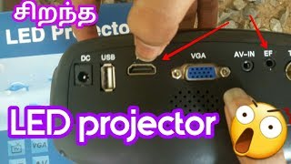 Best LED projector Review FULL HD(தமிழ்    TAMIL)