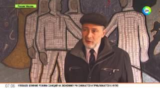 ПРОГНОЗ ПОГОДЫ: Синоптики рассказали, когда в Москву придет зима