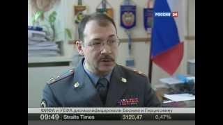 Подбор Авто на центральном ТВ. Регистрация транспорта в ГИБДД.