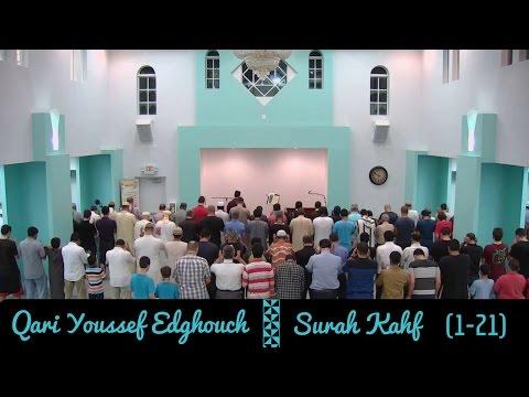 NEW 2017┇Qari Youssef Edghouch ┇Surah Kahf