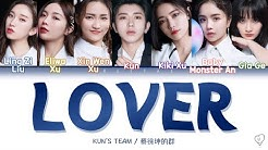 【Youth With You青春有你2第21期】Lover 情人 - CAI XU KUN'S TEAM/蔡徐坤的群  合作舞台 (简体中文/Pinyin/Eng Lyrics歌詞)